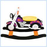 rockingbike---feature-image