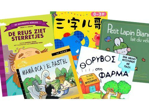 Glottogan language learning tools for kids