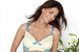 Cake Maternity new range of maternity bra