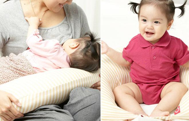Mamaway Breastfeeding Pillow