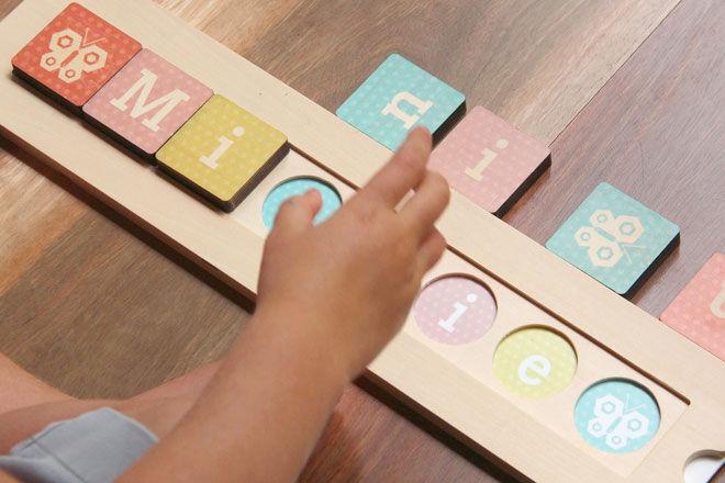 Tinyme Name Puzzles Kickstarter