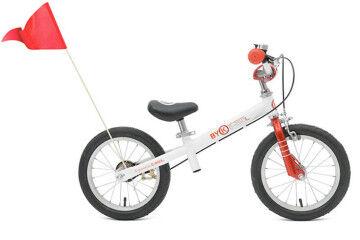 Win-byo-bike-FI