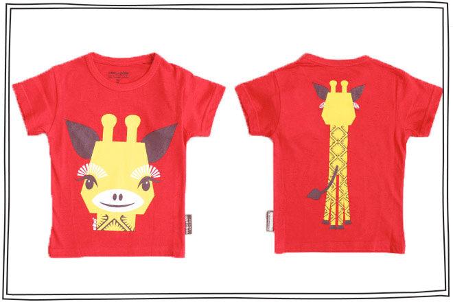 01.-Coqenpate-giraffe