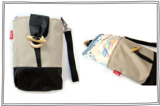 Nappy Pouch for Prams