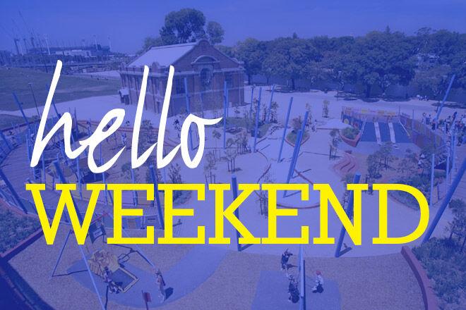 hello-weekend-(2)