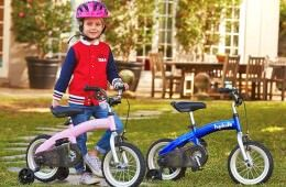 11 top picks for their first bike | Mum's Grapevine