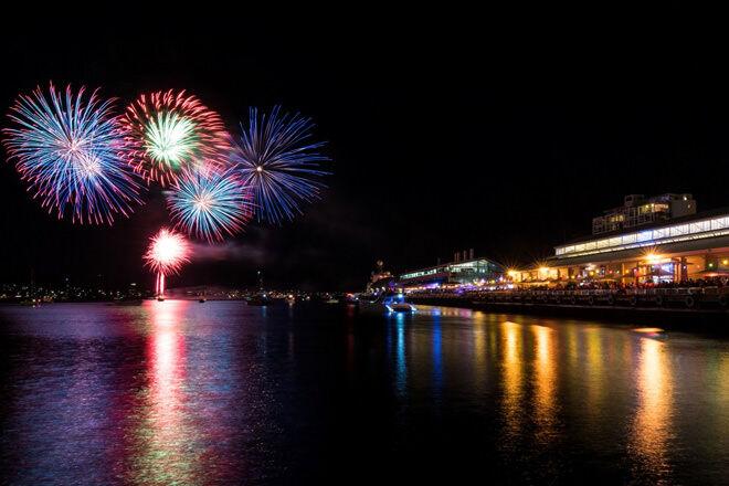 New Years eve 2015, Darwin