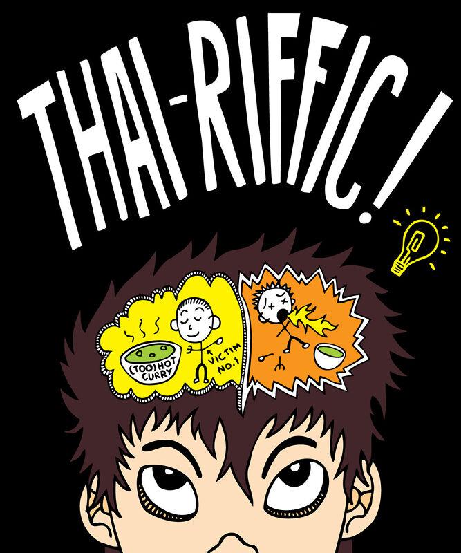 Thai-riffic live show Monkey Baa