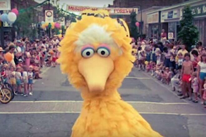 Beastie Boys Sesame Street YouTube video