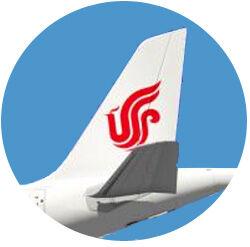 Air China Tail wing