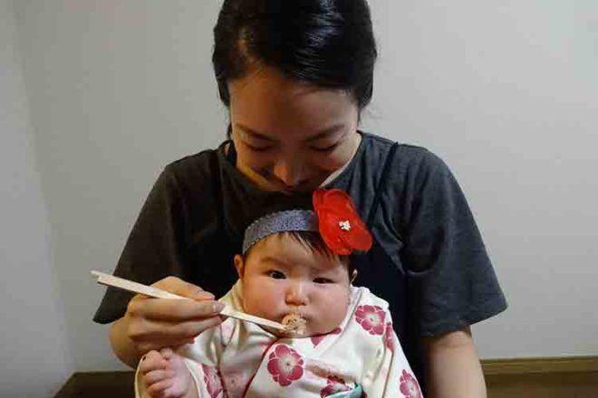Japanese birth ritual feed the baby