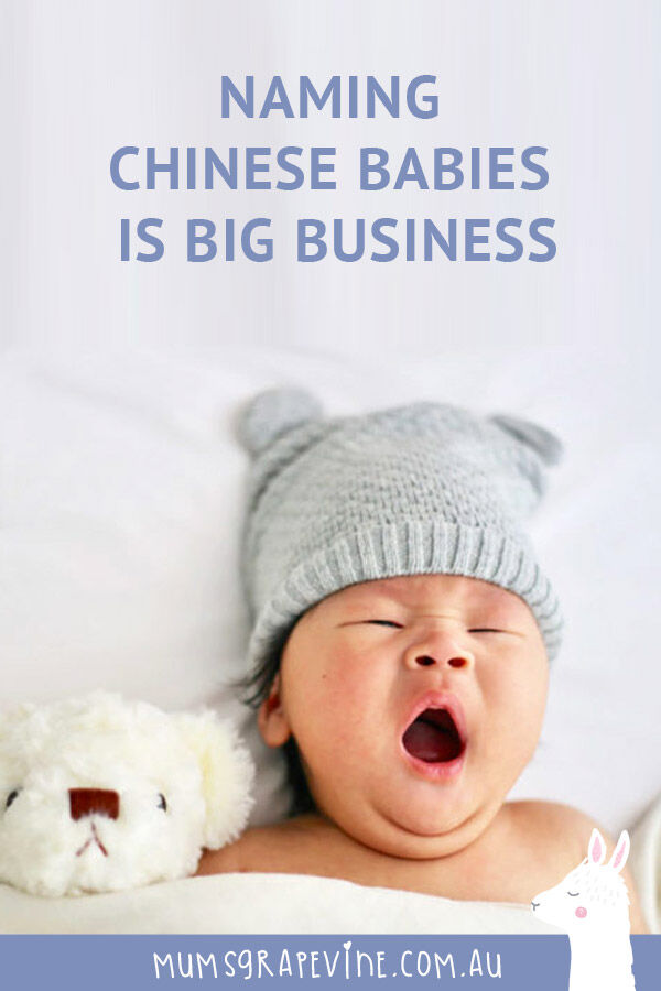 Giving Chinese babies English names is big business