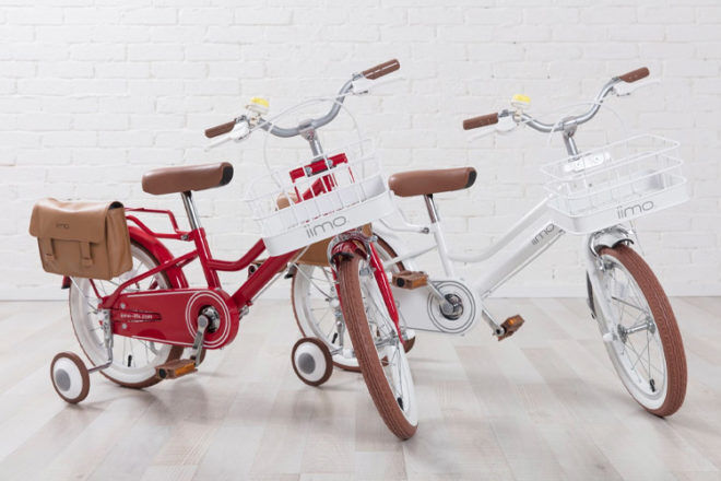 First Bikes: iimo