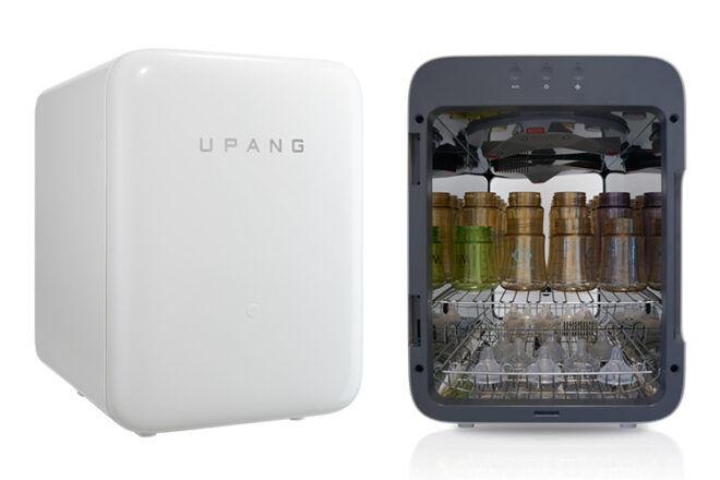 uPang Plus LED Bottle Steriliser